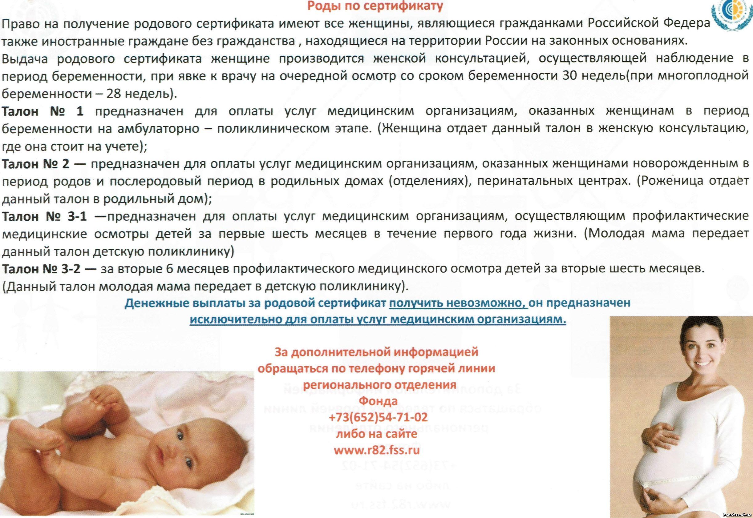 Коробка МАМНЕ - Подарок для Мамы и Новорожденного 95